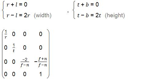正交投影变换矩阵